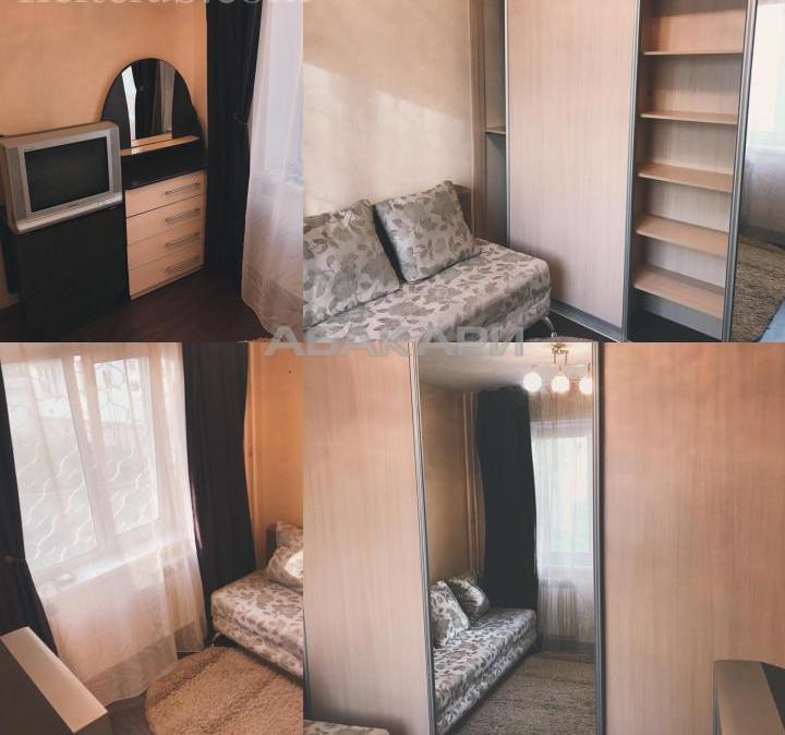 1-комнатная Комсомольский проспект Северный мкр-н за 13000 руб/мес фото 1