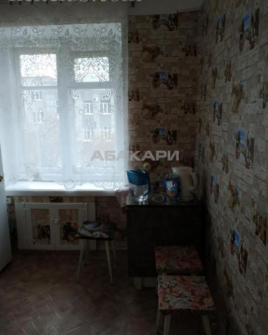 2-комнатная Профсоюзов Центр за 18500 руб/мес фото 2