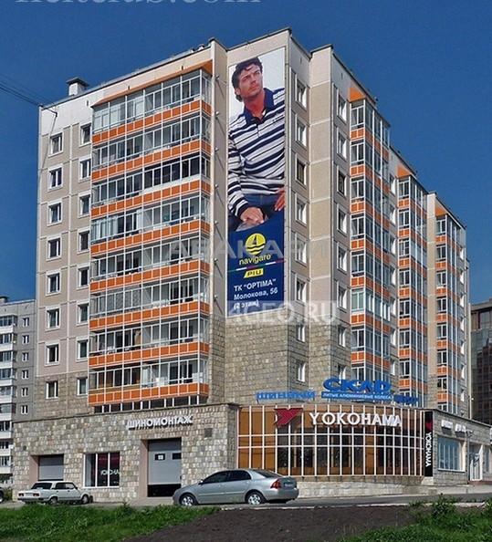 1-комнатная Кравченко Свободный пр. за 16000 руб/мес фото 1