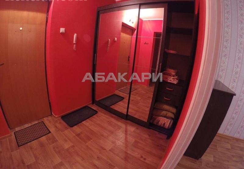 1-комнатная Дмитрия Мартынова Покровский мкр-н за 17000 руб/мес фото 3
