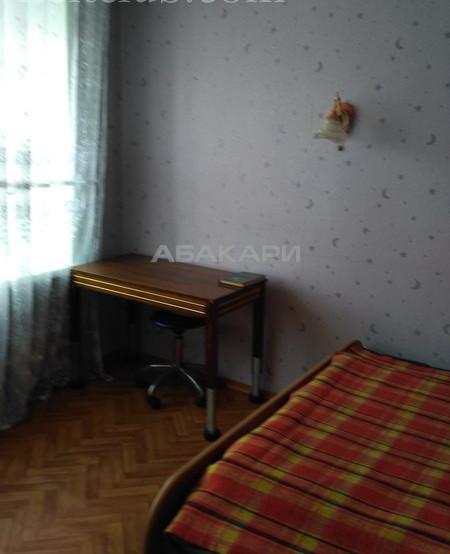 4-комнатная Карла Маркса Центр за 20000 руб/мес фото 1