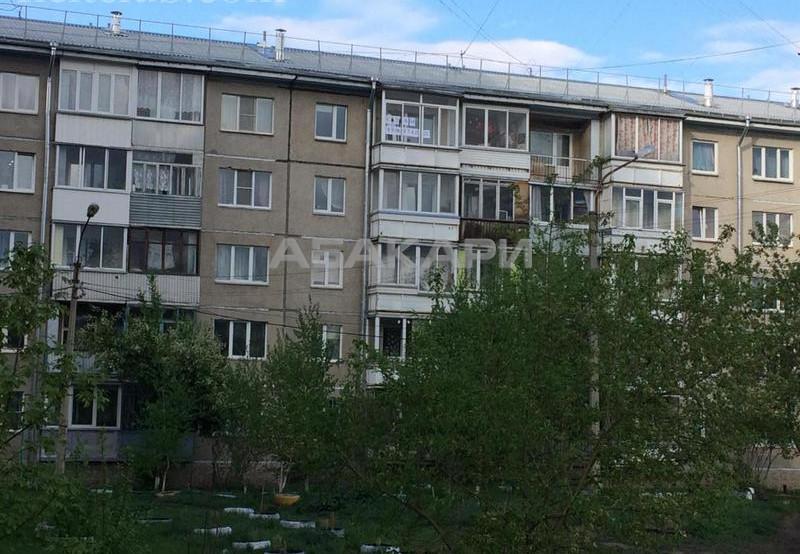 1-комнатная 9 Мая Северный мкр-н за 14000 руб/мес фото 3