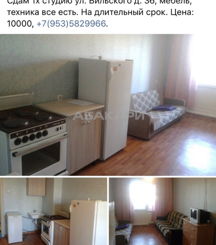 1-комнатная Вильского Ветлужанка мкр-н за 10000 руб/мес фото 1