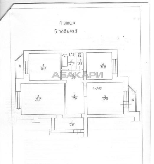 3-комнатная Елены Стасовой Ветлужанка мкр-н за 25000 руб/мес фото 3