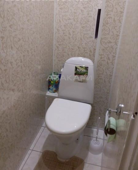 2-комнатная Королёва Эпицентр к-т за 15000 руб/мес фото 5