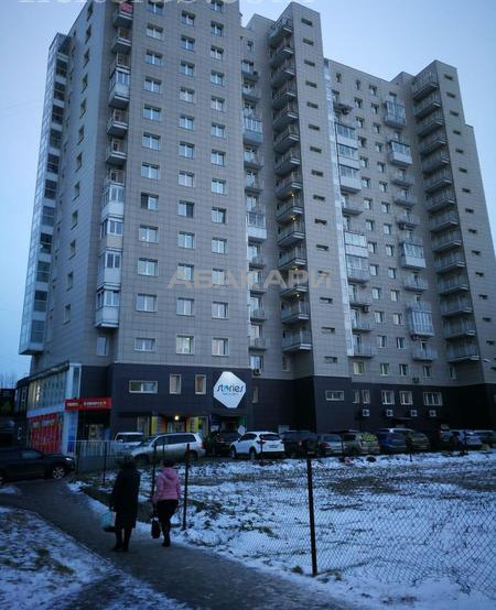 3-комнатная Кирова Центр за 29000 руб/мес фото 10