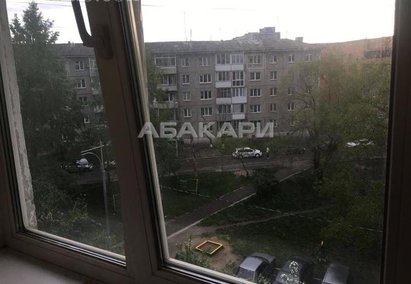 гостинка Королёва Эпицентр к-т за 7000 руб/мес фото 5