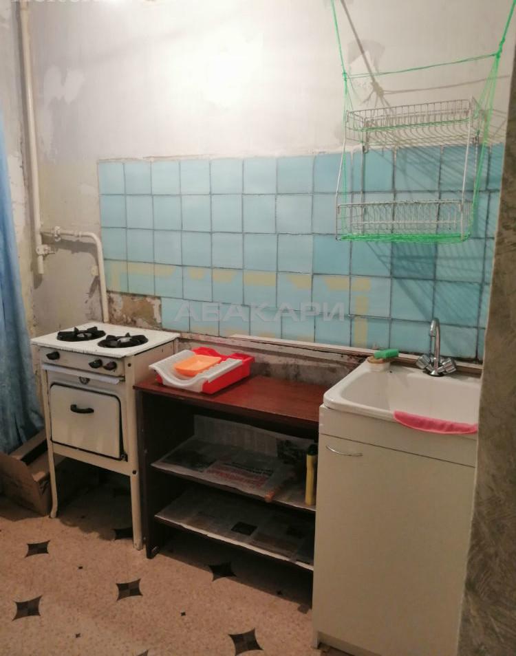1-комнатная Тотмина Северо-Западный мкр-н за 11000 руб/мес фото 1