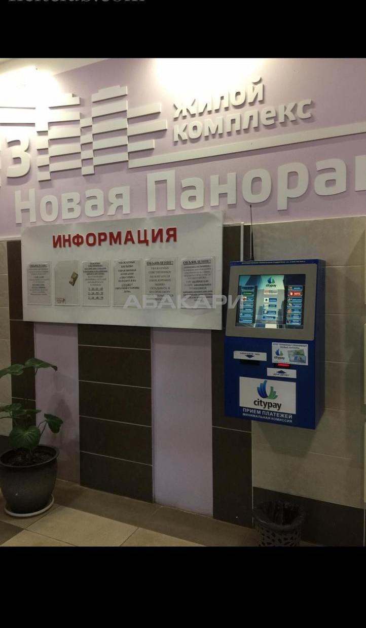 1-комнатная Октябрьская Партизана Железняка ул. за 23500 руб/мес фото 3