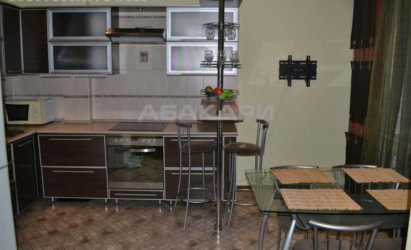 3-комнатная Молокова Взлетка мкр-н за 30000 руб/мес фото 6