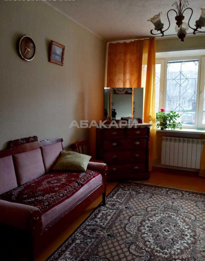 1-комнатная Западная Родина к-т за 14000 руб/мес фото 14