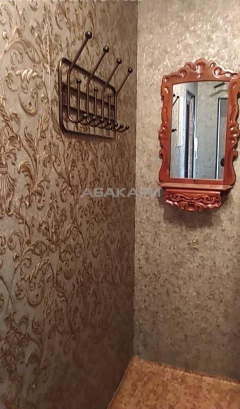 1-комнатная Воронова Ястынское поле мкр-н за 14000 руб/мес фото 6