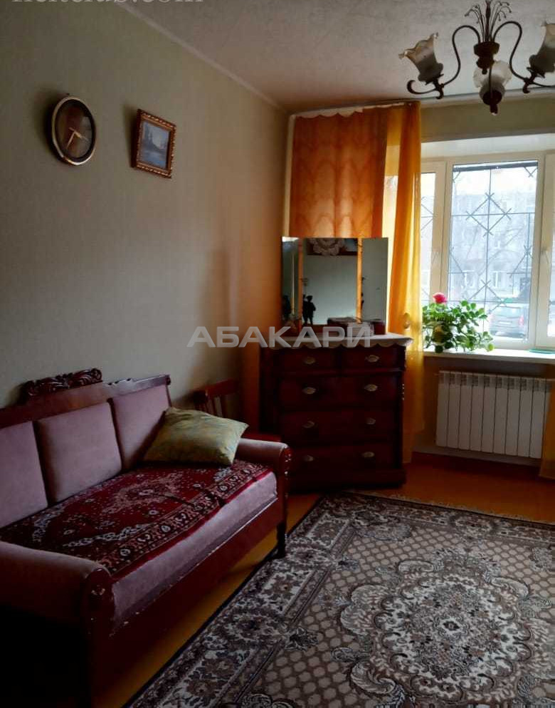 1-комнатная Западная Родина к-т за 13000 руб/мес фото 12
