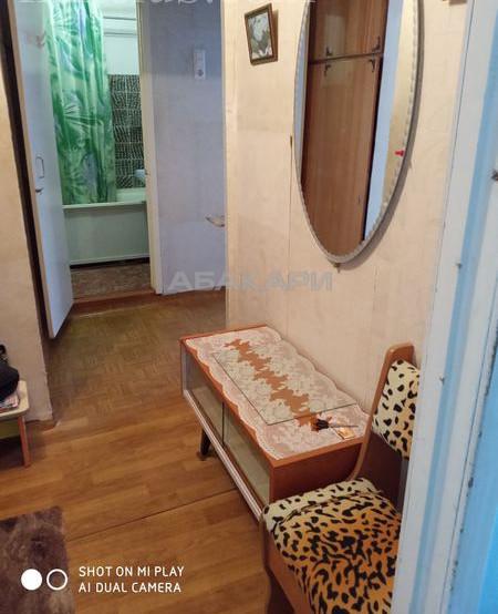 1-комнатная Весны Взлетка мкр-н за 15000 руб/мес фото 1