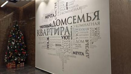 1-комнатная Дудинская Березина за 17000 руб/мес фото 11