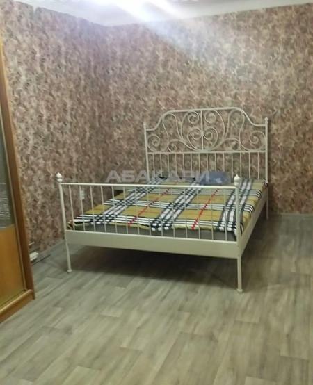 1-комнатная Карла Маркса Центр за 16000 руб/мес фото 5