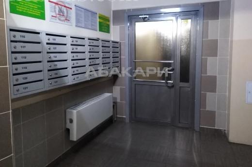1-комнатная Кутузова Первомайский мкр-н за 14000 руб/мес фото 10