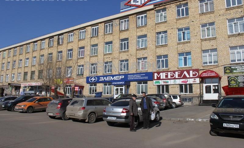1-комнатная Павлова  за 13000 руб/мес фото 1