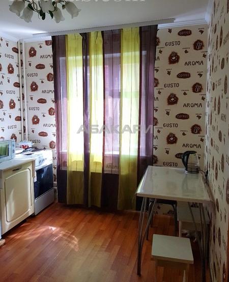 1-комнатная Академика Киренского Николаевка мкр-н за 14000 руб/мес фото 2