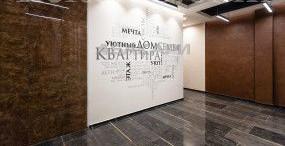 1-комнатная Дудинская Березина за 19000 руб/мес фото 2