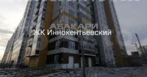 2-комнатная Партизана Железняка Партизана Железняка ул. за 18000 руб/мес фото 6