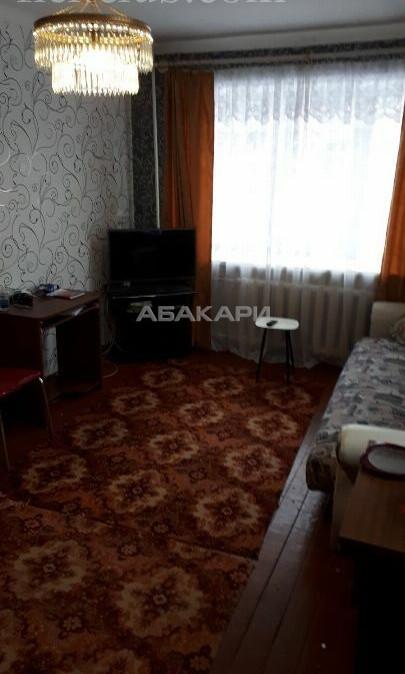 1-комнатная Аэровокзальная Березина за 14000 руб/мес фото 1