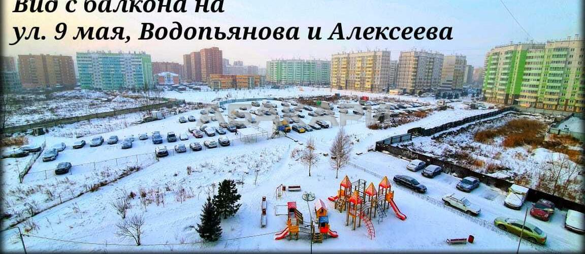 1-комнатная Урванцева Зеленый городок за 15000 руб/мес фото 15