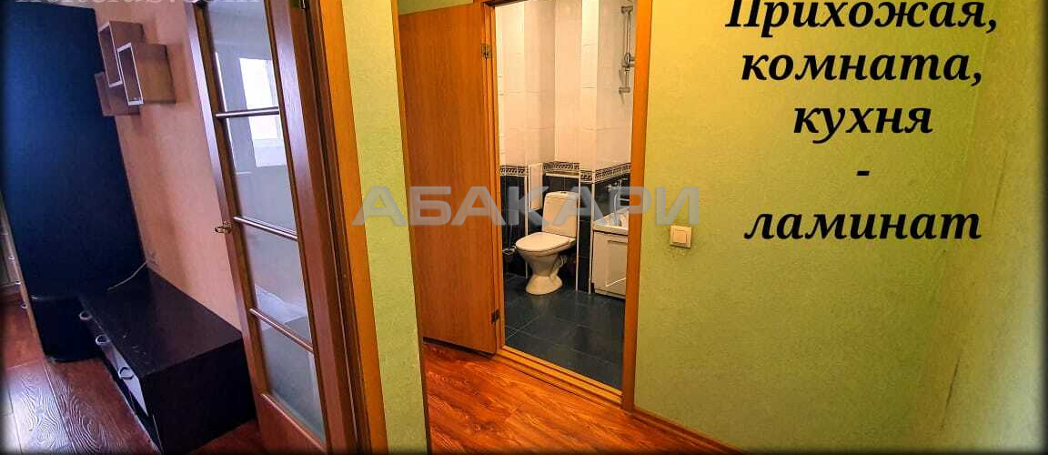 1-комнатная Урванцева Зеленый городок за 15000 руб/мес фото 7