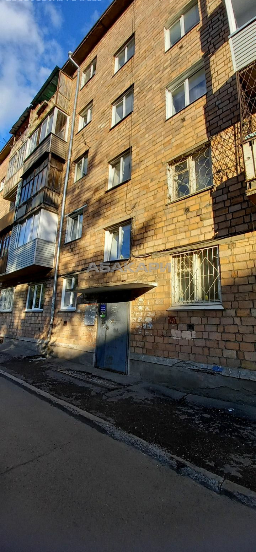 2-комнатная Транзитная Первомайский мкр-н за 14000 руб/мес фото 18