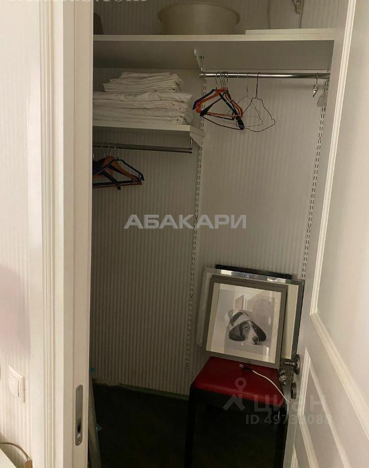 3-комнатная Ленина Центр за 95000 руб/мес фото 8