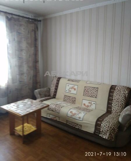 3-комнатная Взлетная Березина за 22000 руб/мес фото 14