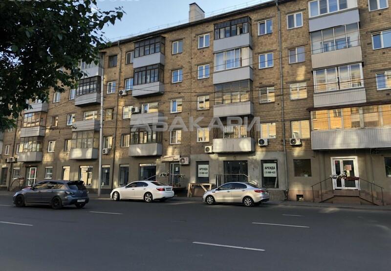 2-комнатная Профсоюзов Центр за 25000 руб/мес фото 8
