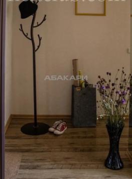 1-комнатная Академика Киренского Гремячий лог за 18000 руб/мес фото 1