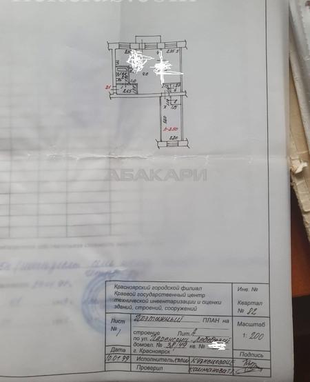 2-комнатная Перенсона Центр за 20000 руб/мес фото 1