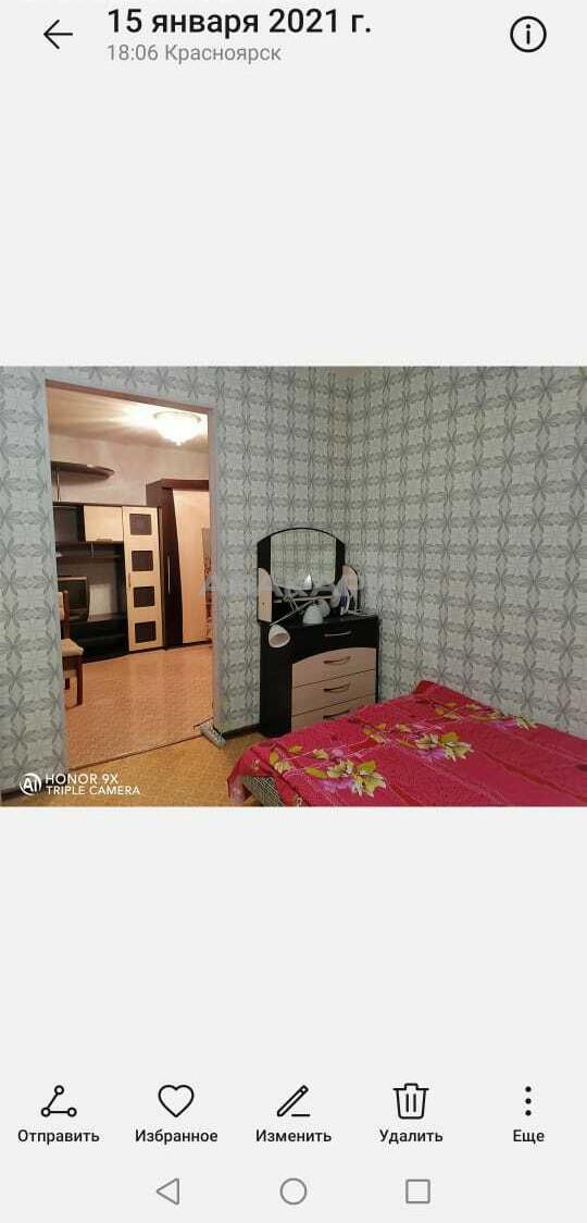 2-комнатная Тельмана Зеленая роща мкр-н за 15000 руб/мес фото 5
